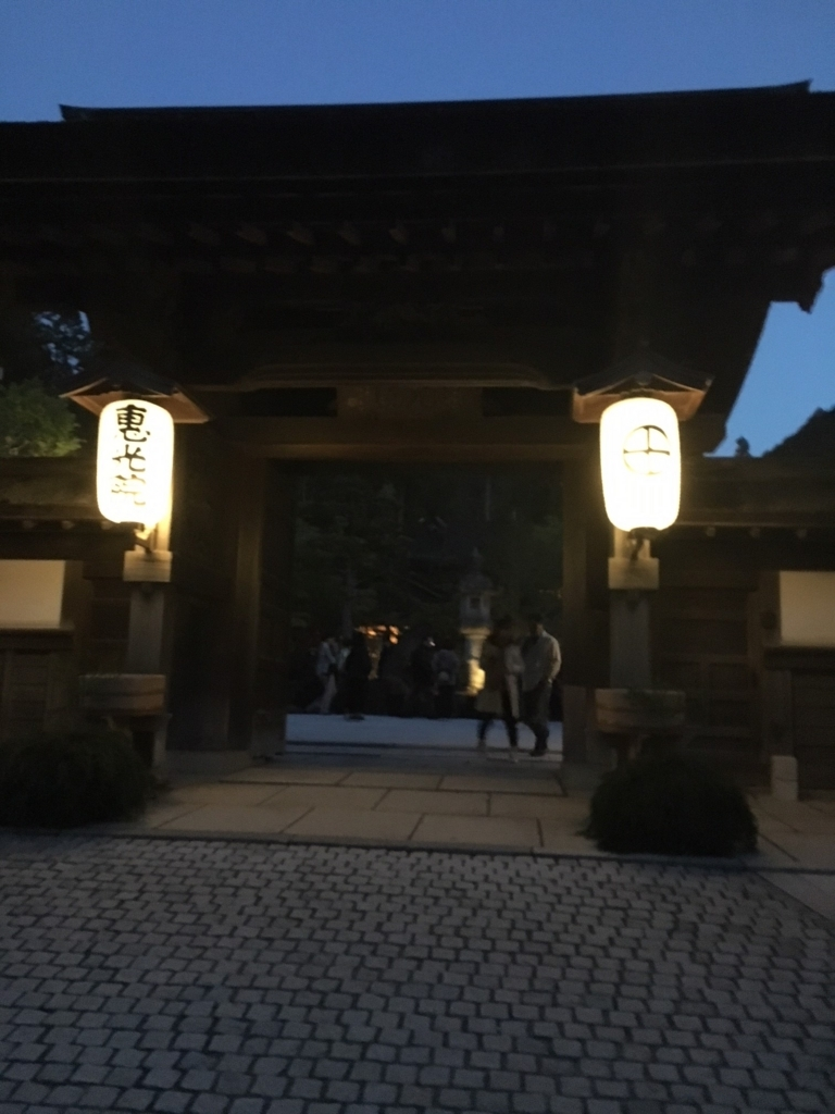 f:id:kannawadokusho:20180509160024j:plain