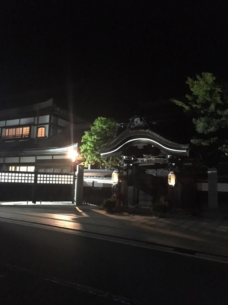 f:id:kannawadokusho:20180509160325j:plain