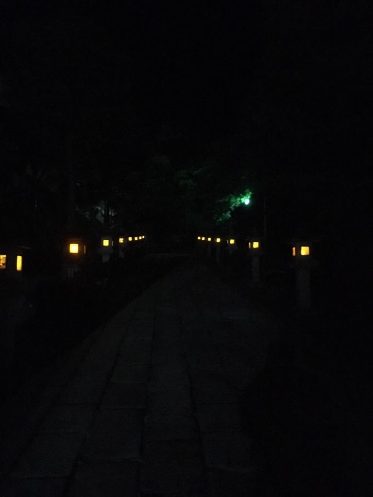 f:id:kannawadokusho:20180509160401j:plain