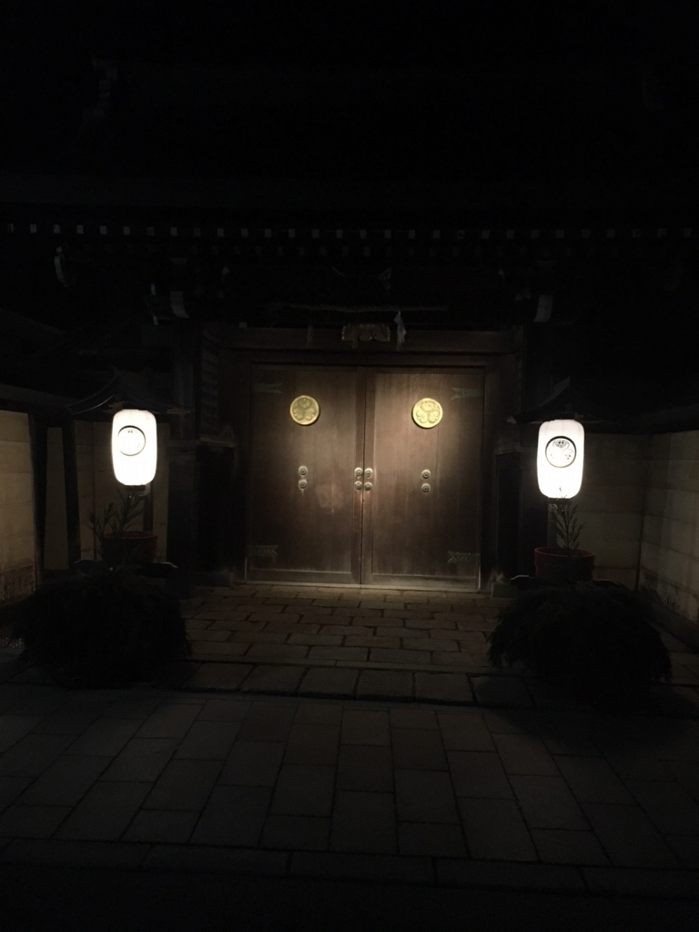 f:id:kannawadokusho:20180509160429j:plain
