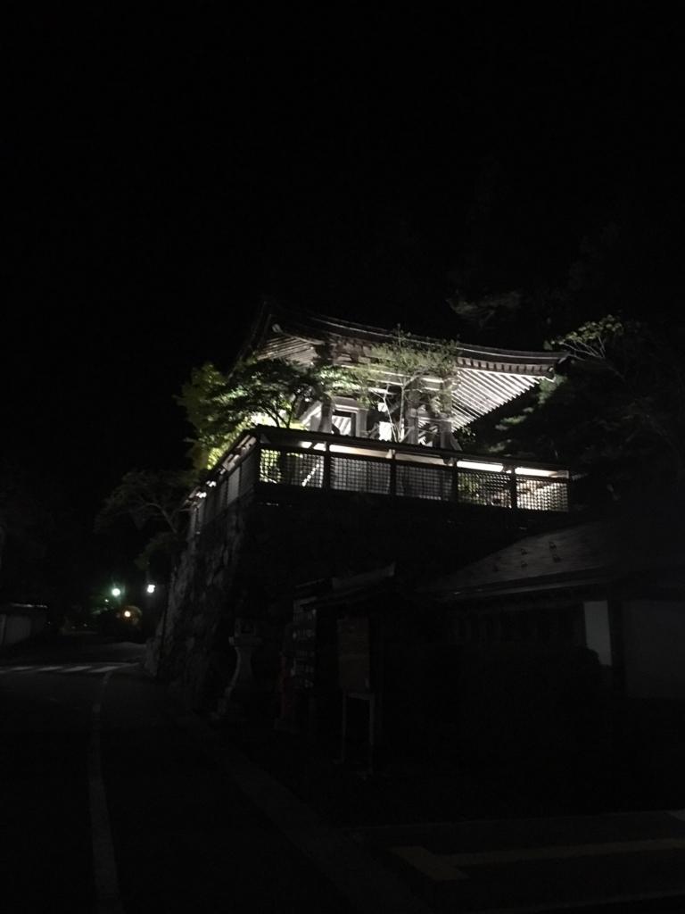 f:id:kannawadokusho:20180509160447j:plain