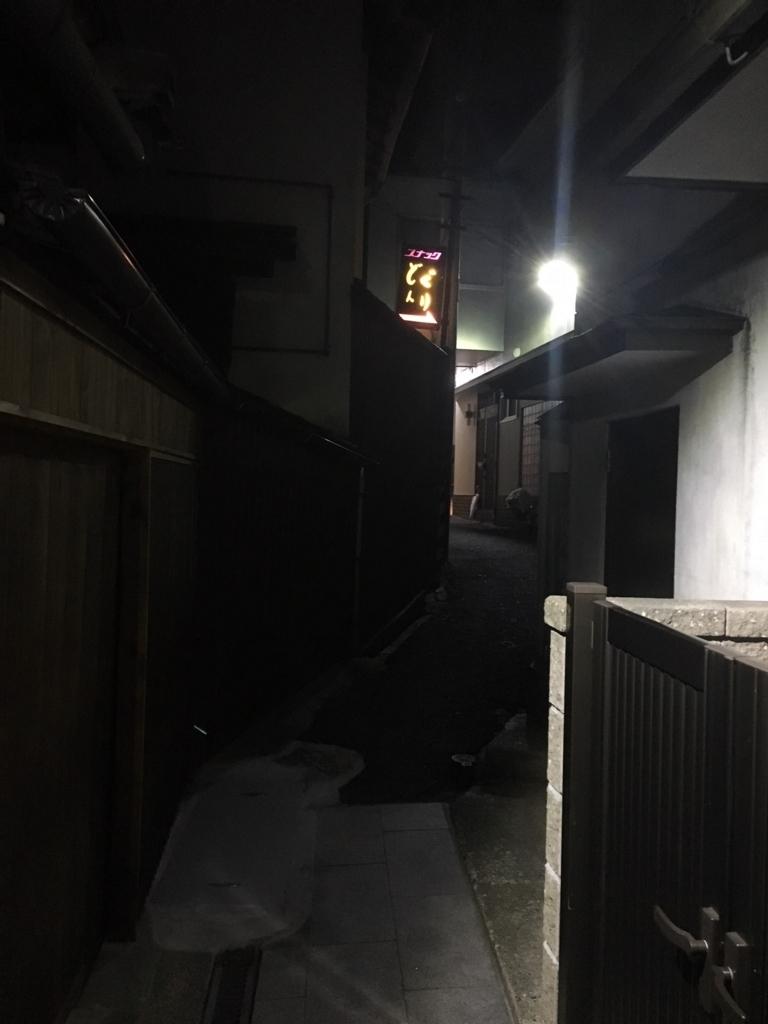 f:id:kannawadokusho:20180509160630j:plain