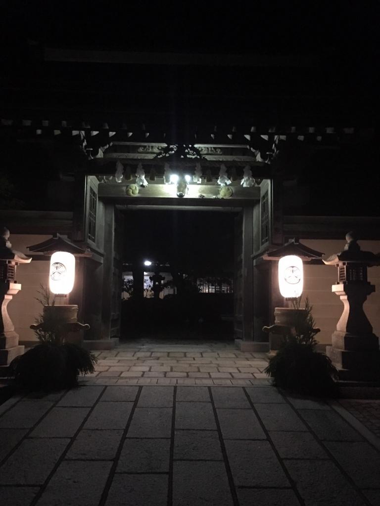 f:id:kannawadokusho:20180509160644j:plain
