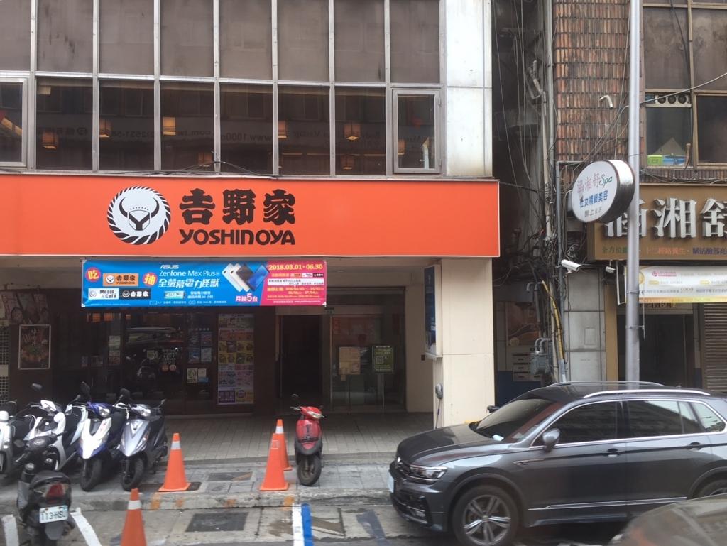 f:id:kannawadokusho:20180526204622j:plain