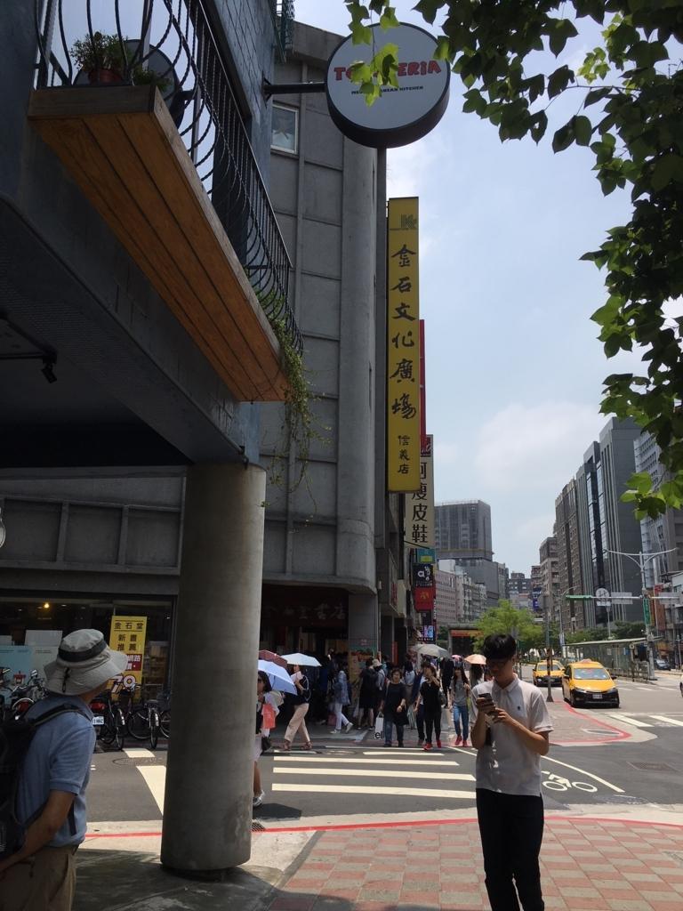 f:id:kannawadokusho:20180526205242j:plain
