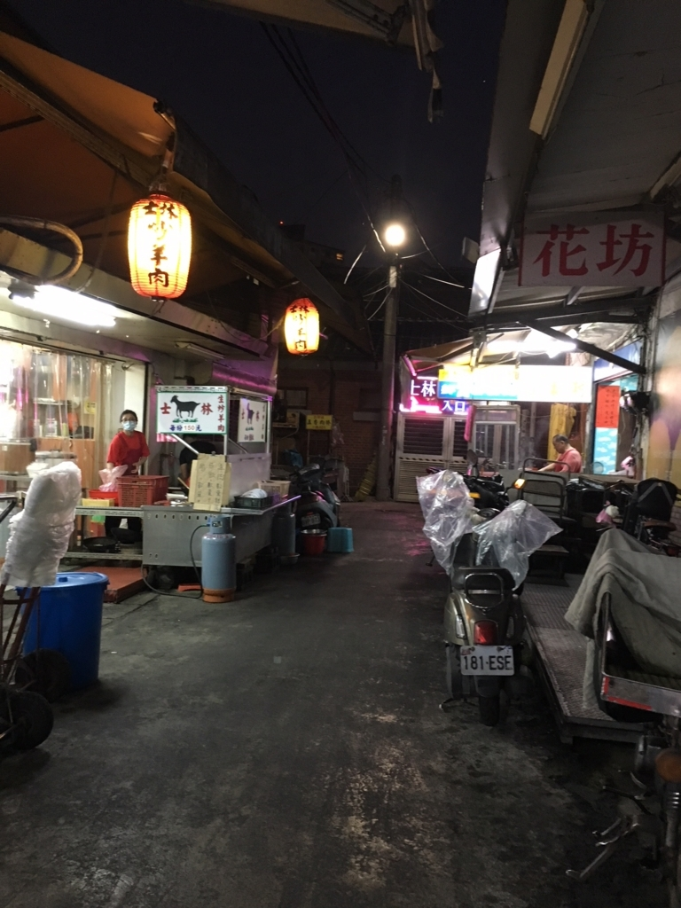 f:id:kannawadokusho:20180526211649j:plain