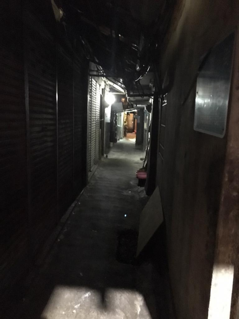 f:id:kannawadokusho:20180526211706j:plain