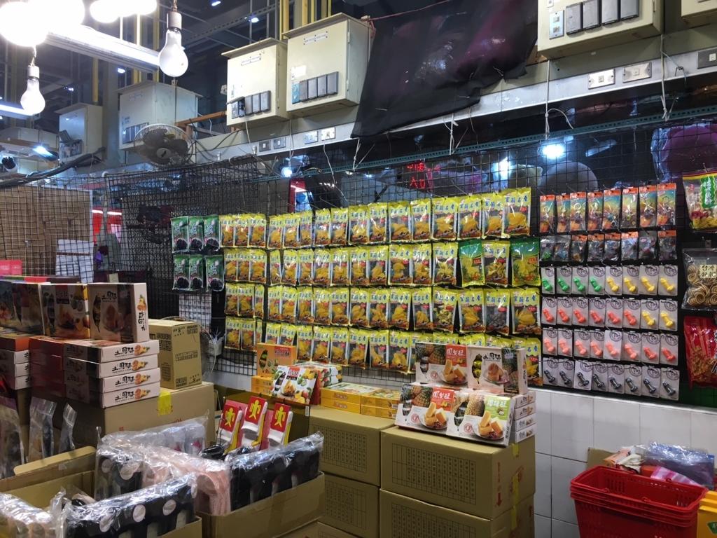 f:id:kannawadokusho:20180526211726j:plain