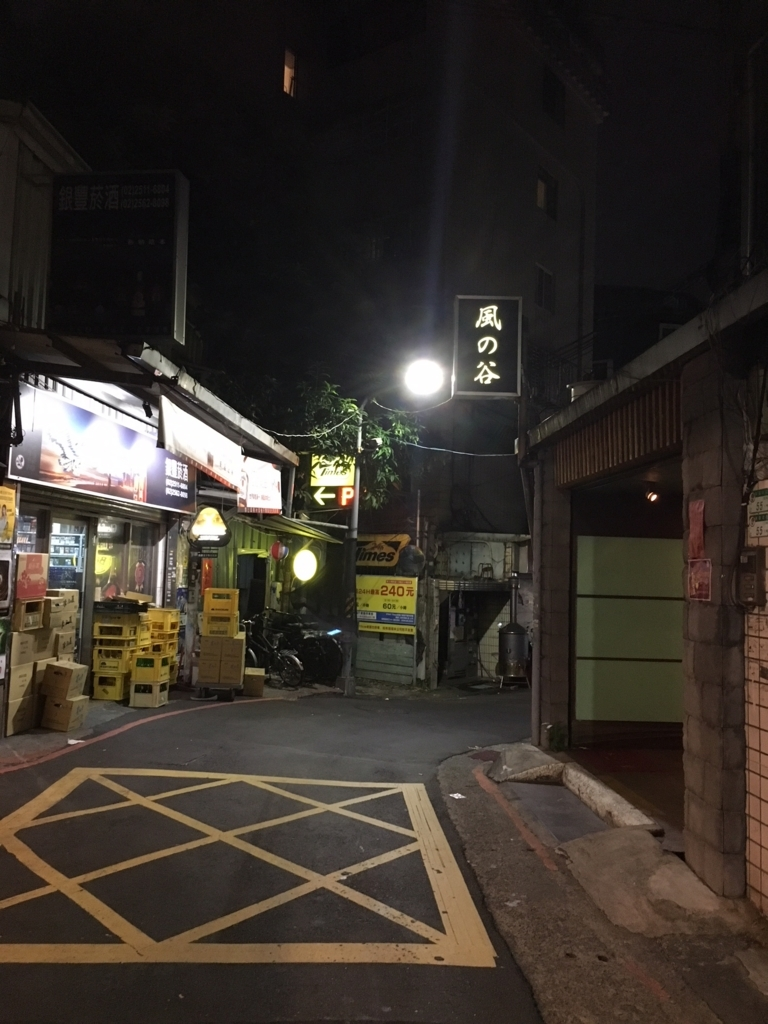 f:id:kannawadokusho:20180526211911j:plain