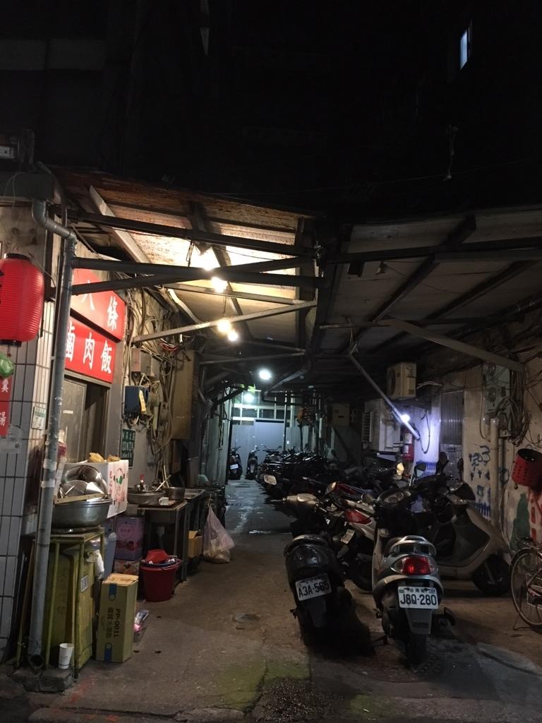 f:id:kannawadokusho:20180526211950j:plain
