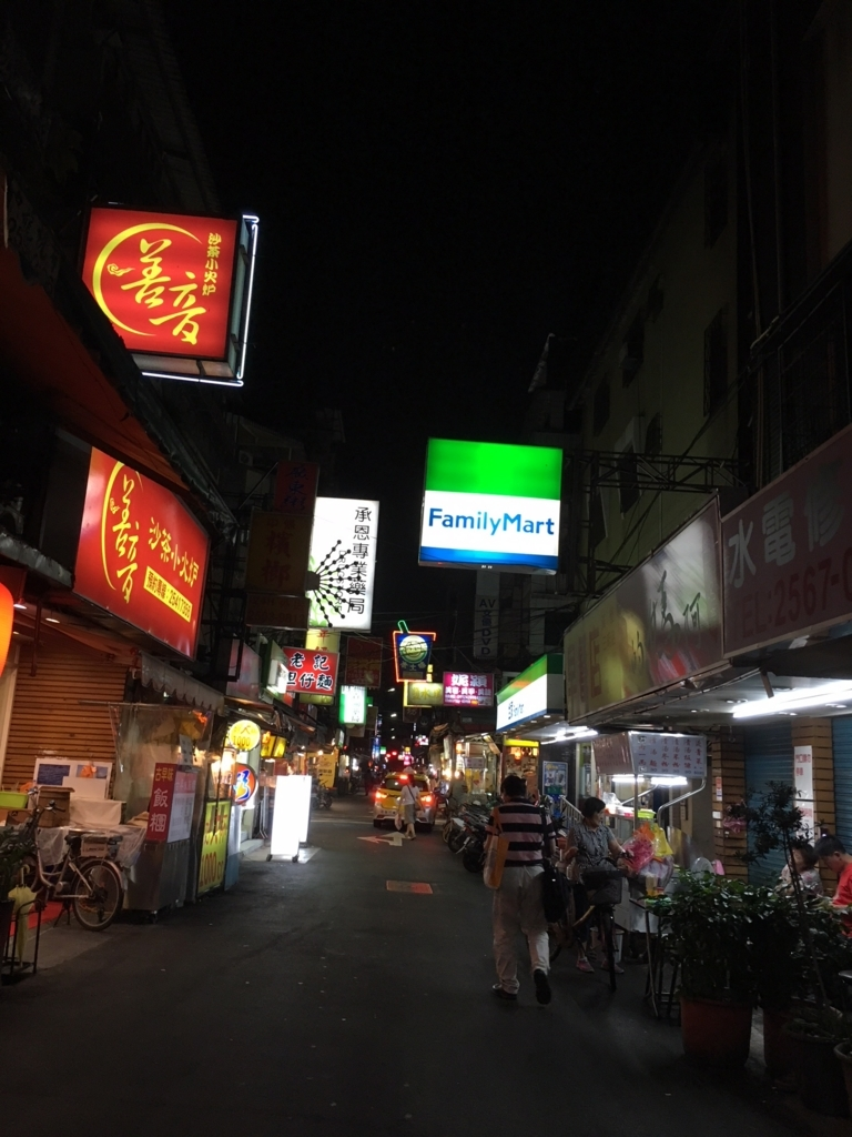 f:id:kannawadokusho:20180526212007j:plain