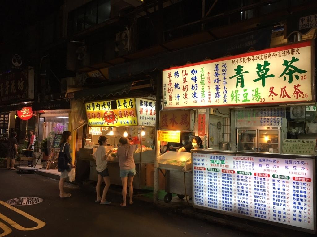 f:id:kannawadokusho:20180526212022j:plain