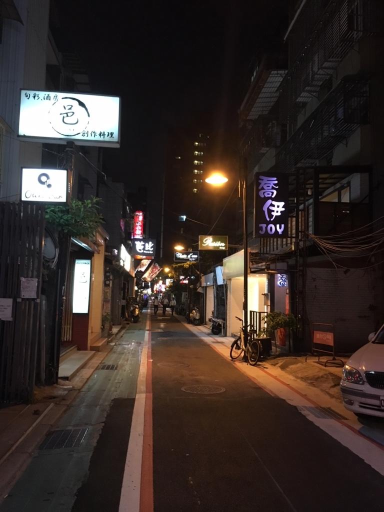 f:id:kannawadokusho:20180526212036j:plain