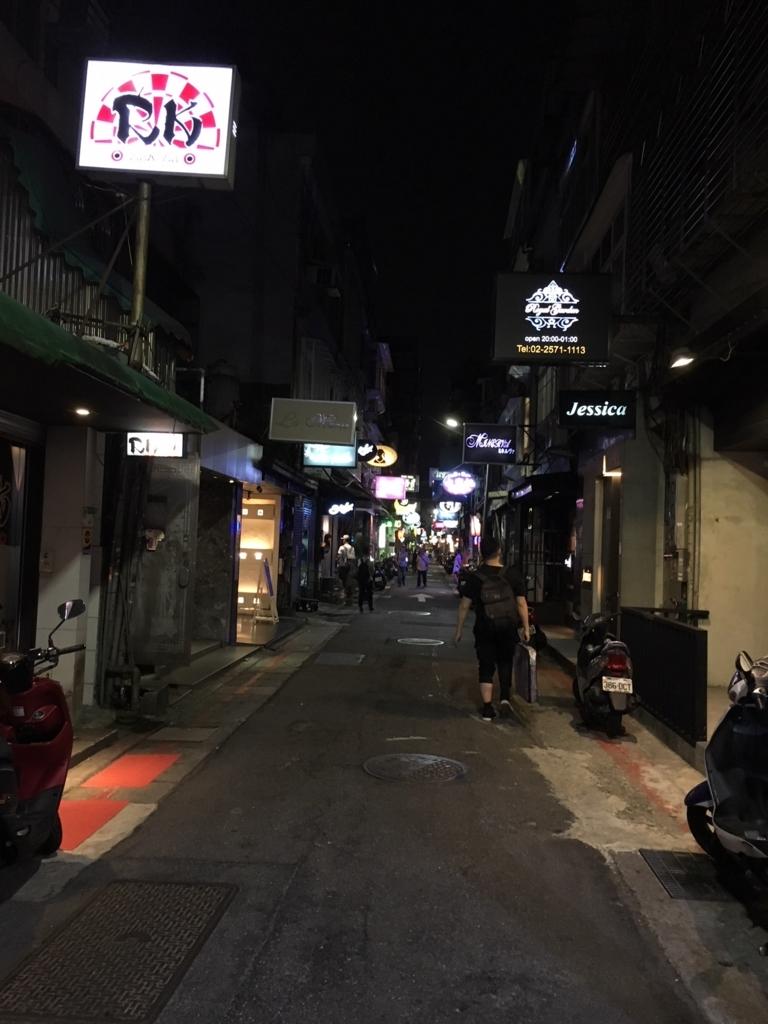 f:id:kannawadokusho:20180526212050j:plain