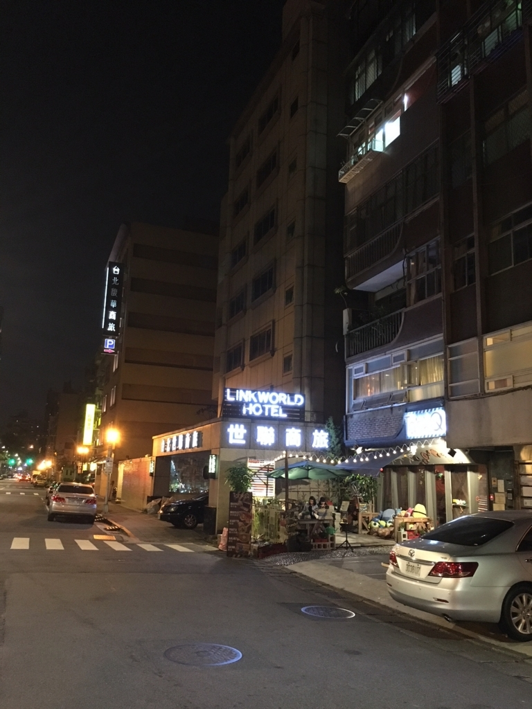 f:id:kannawadokusho:20180526212206j:plain