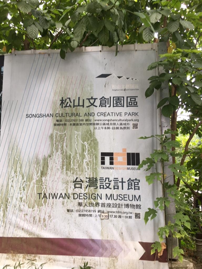 f:id:kannawadokusho:20180526212524j:plain