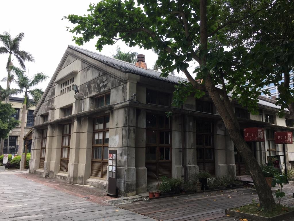 f:id:kannawadokusho:20180526212554j:plain