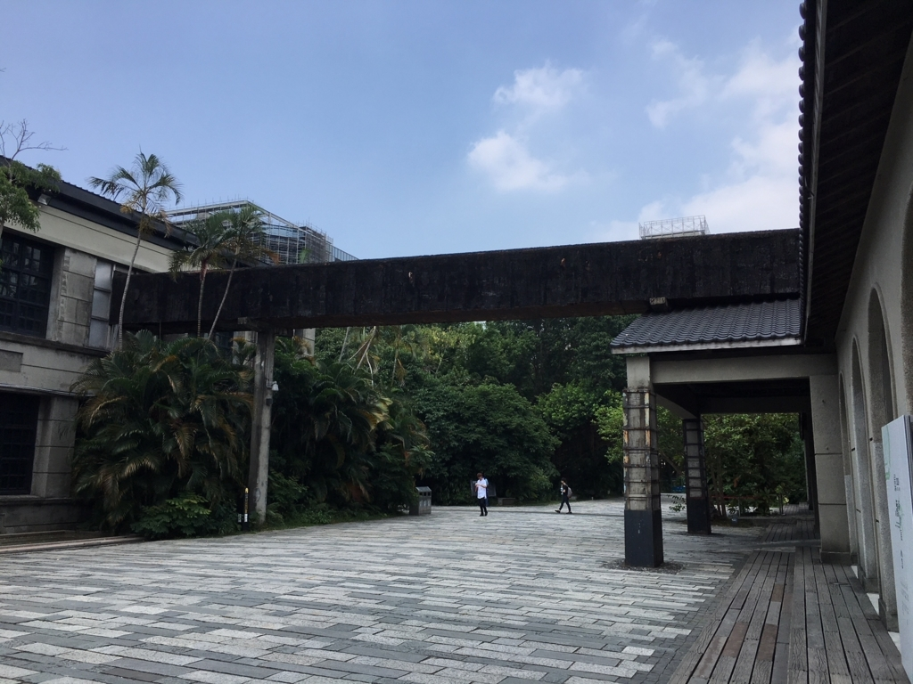 f:id:kannawadokusho:20180526213904j:plain