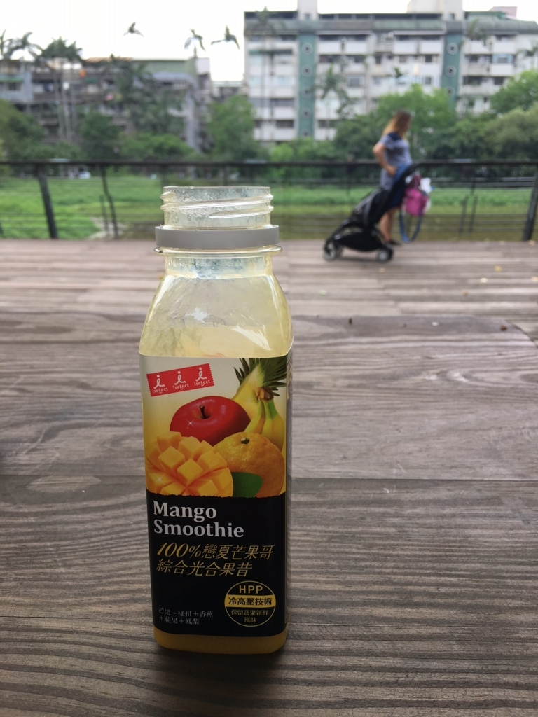 f:id:kannawadokusho:20180526214003j:plain