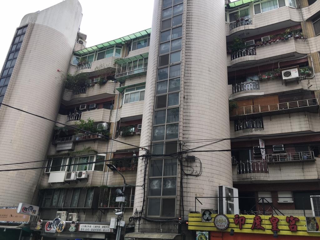 f:id:kannawadokusho:20180526214409j:plain