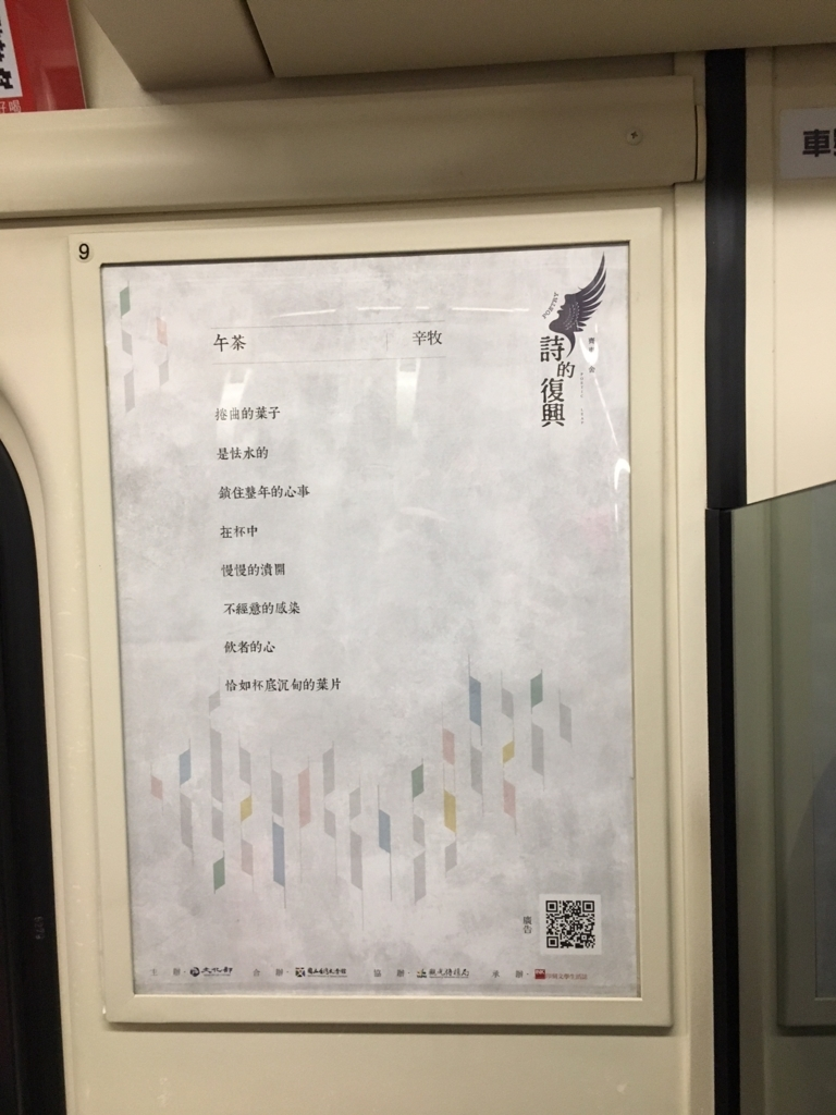 f:id:kannawadokusho:20180526214503j:plain