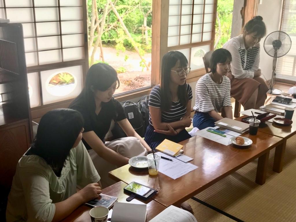f:id:kannawadokusho:20180617231449j:plain