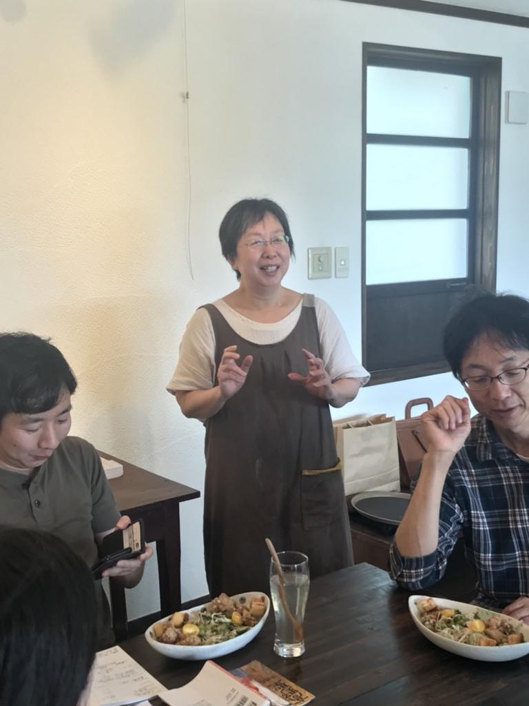 f:id:kannawadokusho:20180701221706j:plain