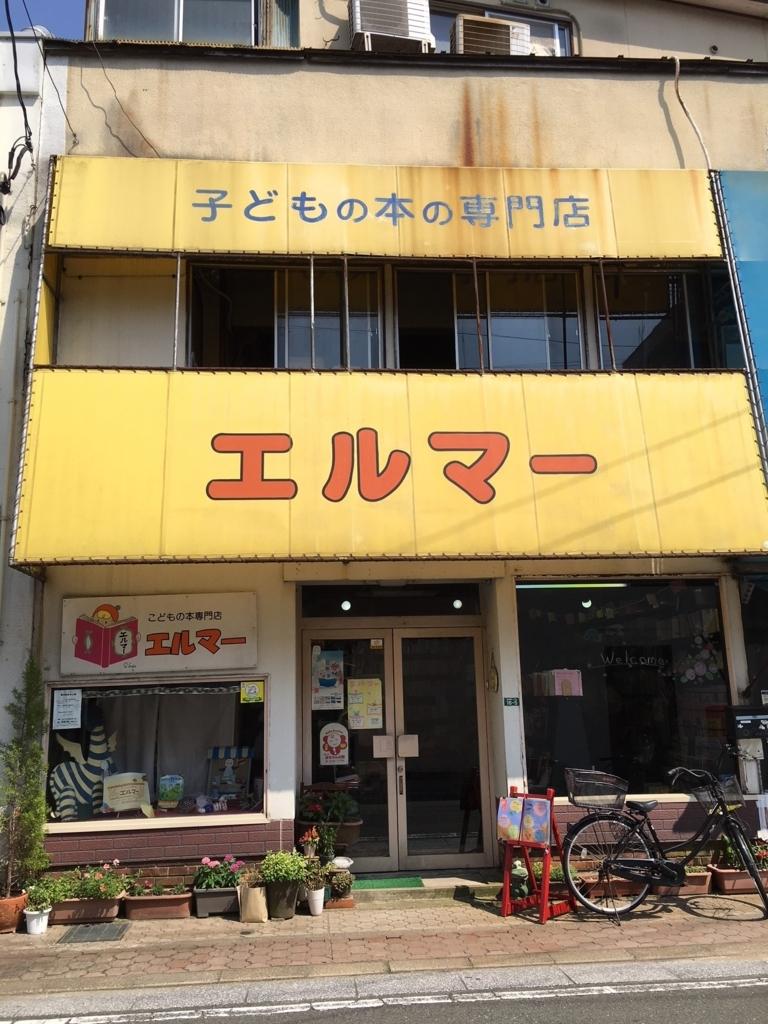 f:id:kannawadokusho:20180719162054j:plain