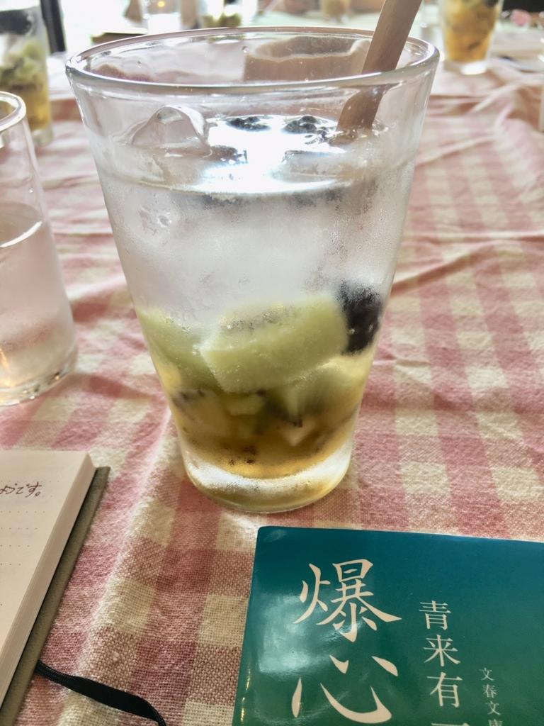 f:id:kannawadokusho:20180805192702j:plain