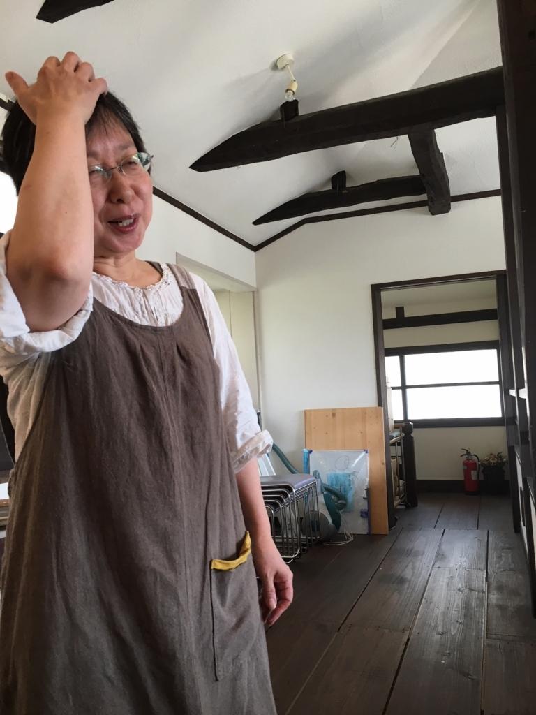 f:id:kannawadokusho:20180805193129j:plain