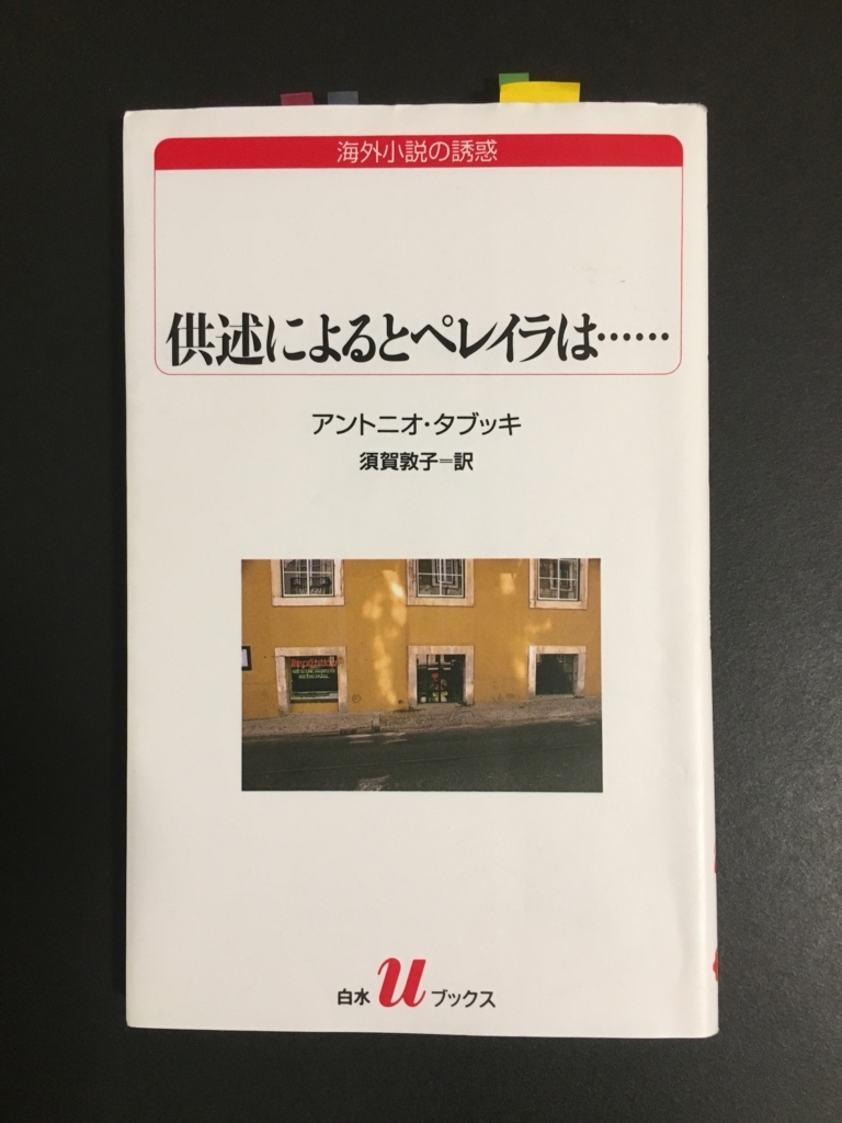 f:id:kannawadokusho:20180815122601j:plain