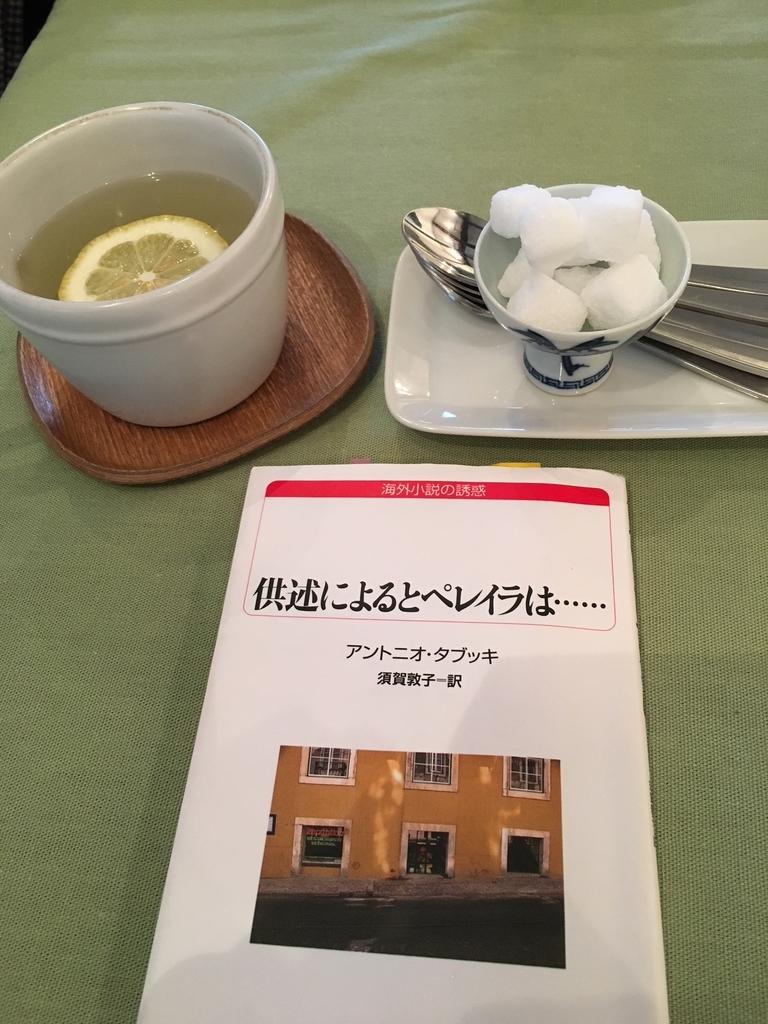 f:id:kannawadokusho:20180930220412j:plain