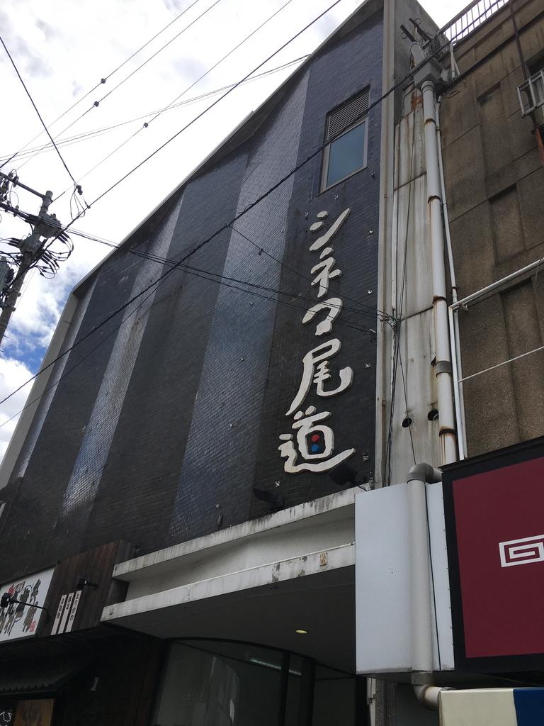 f:id:kannawadokusho:20181008211728j:plain