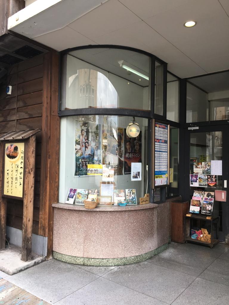 f:id:kannawadokusho:20181008212057j:plain