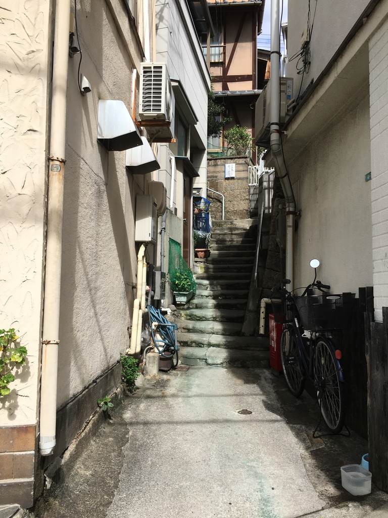 f:id:kannawadokusho:20181008213020j:plain