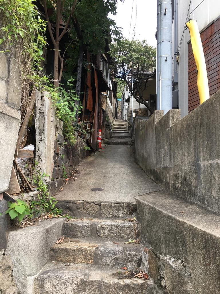 f:id:kannawadokusho:20181008213152j:plain