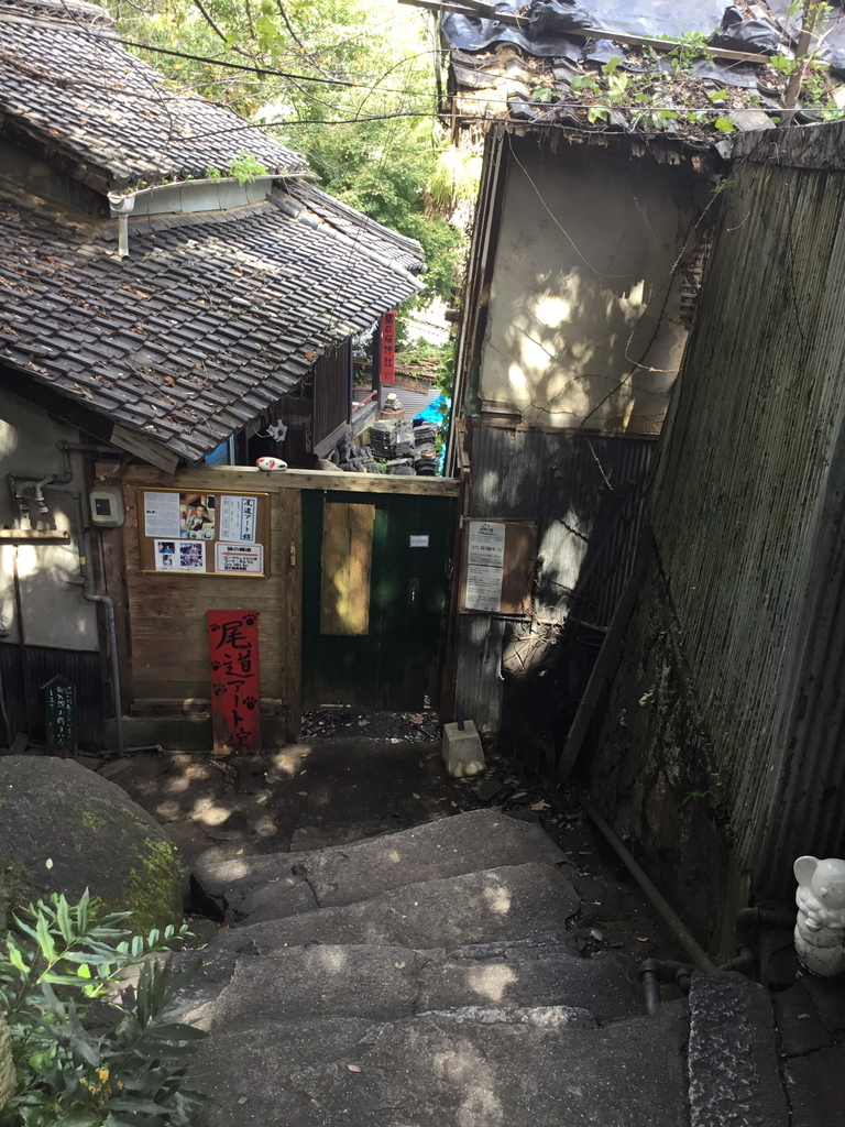 f:id:kannawadokusho:20181008214422j:plain