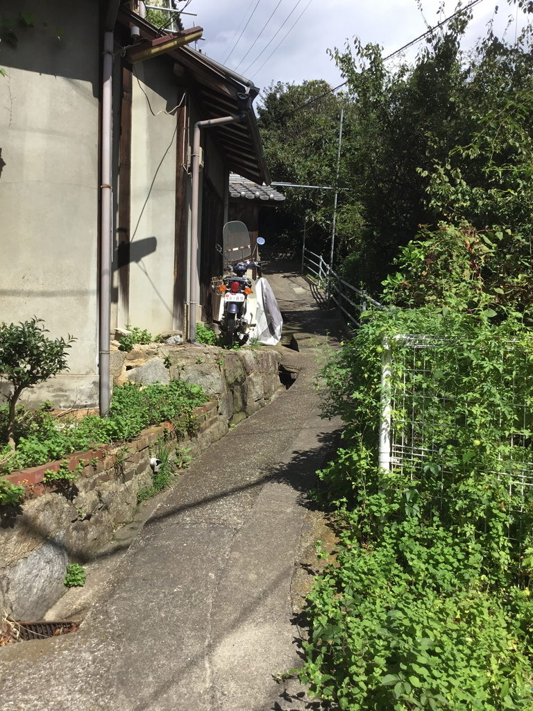 f:id:kannawadokusho:20181008215632j:plain