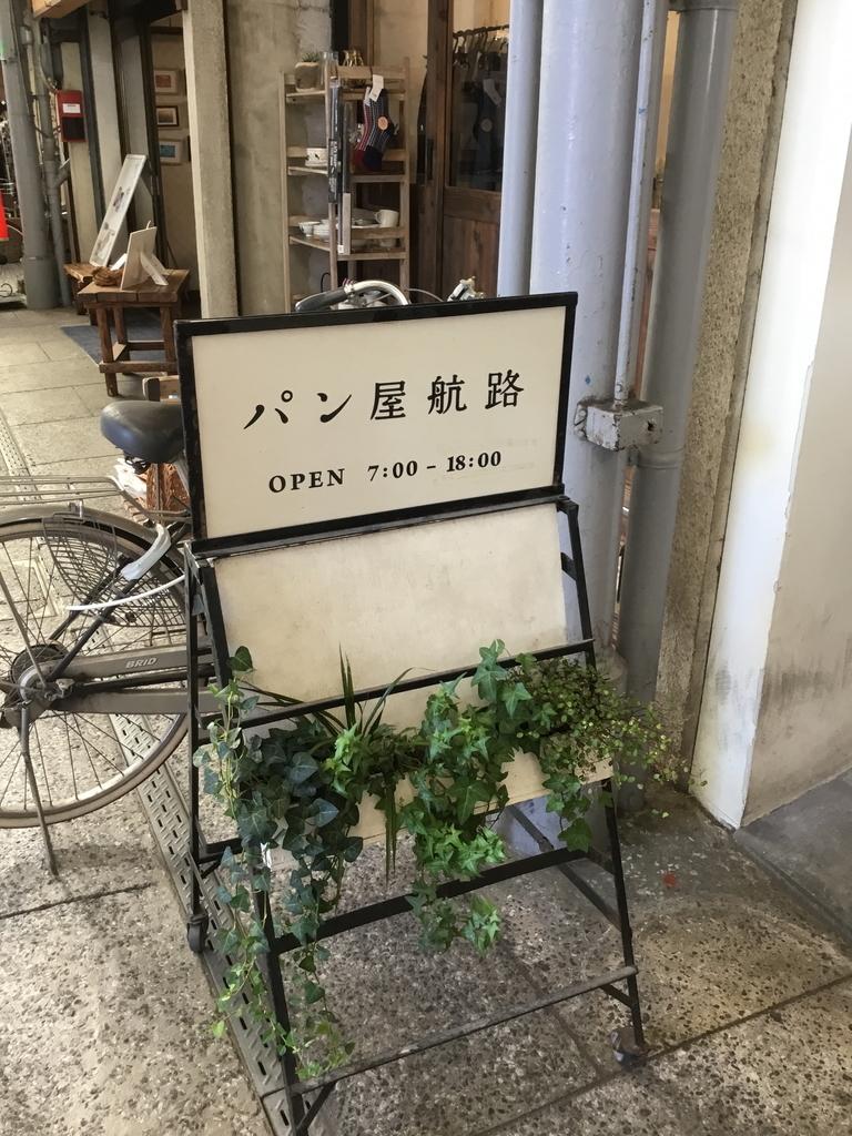 f:id:kannawadokusho:20181008221418j:plain