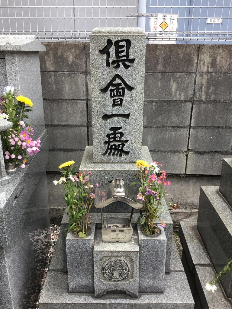 f:id:kannawadokusho:20181008222832j:plain