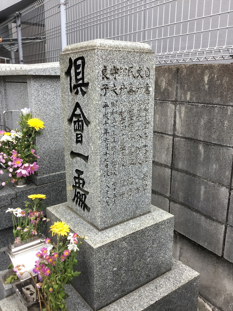 f:id:kannawadokusho:20181008222958j:plain
