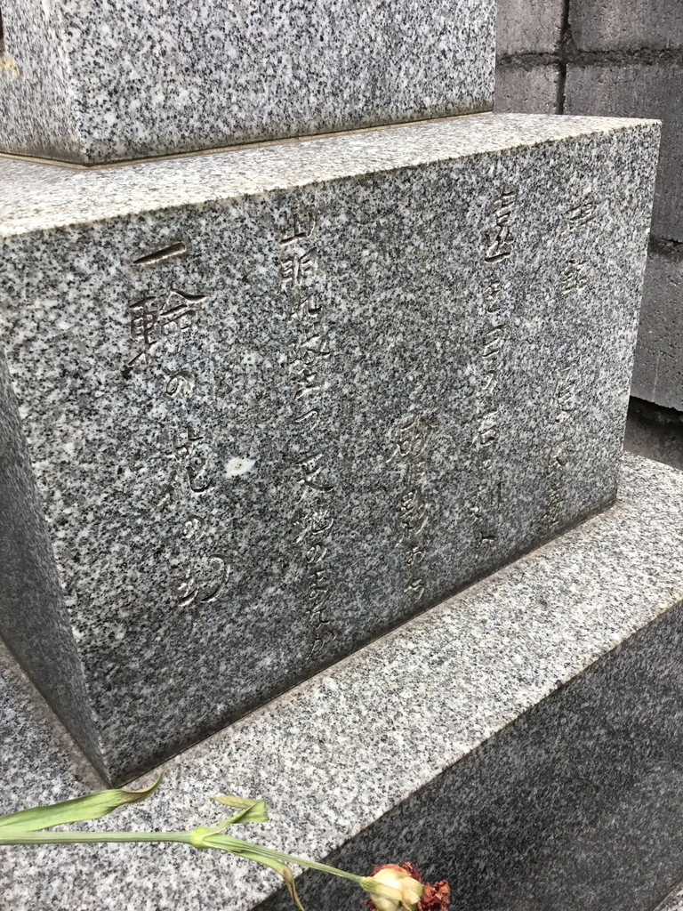 f:id:kannawadokusho:20181008223305j:plain