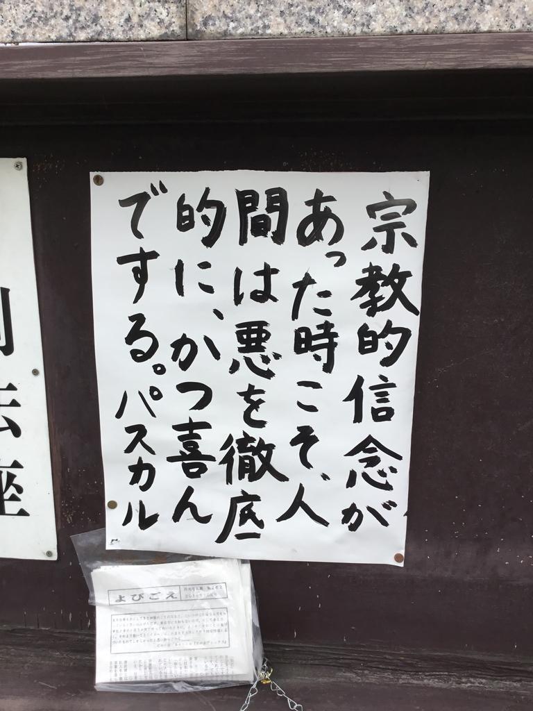 f:id:kannawadokusho:20181008223356j:plain
