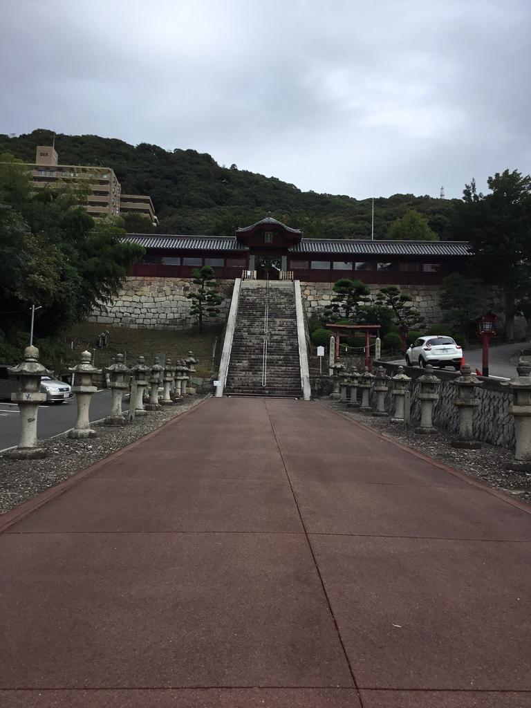 f:id:kannawadokusho:20181008223506j:plain