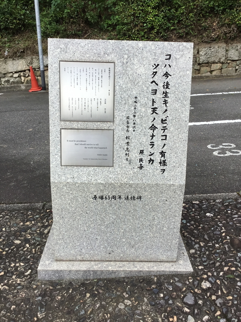 f:id:kannawadokusho:20181008223641j:plain