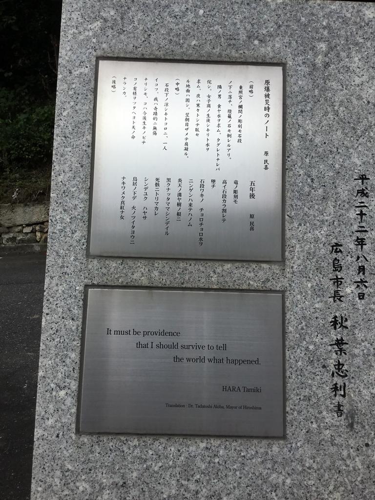 f:id:kannawadokusho:20181008223742j:plain