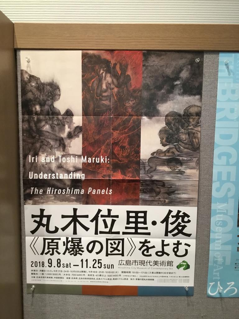 f:id:kannawadokusho:20181008224014j:plain