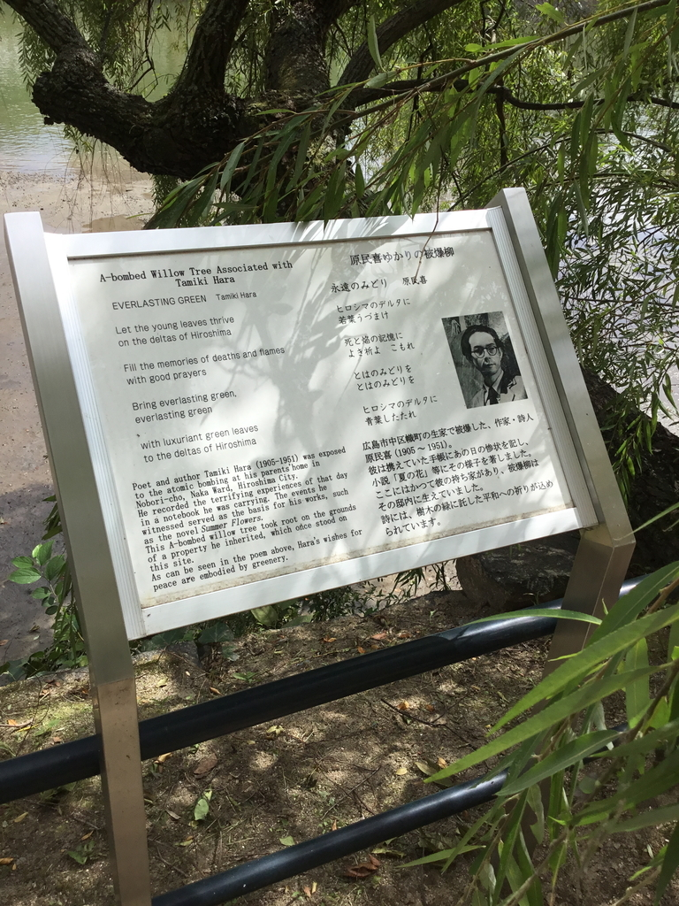 f:id:kannawadokusho:20181008224636j:plain