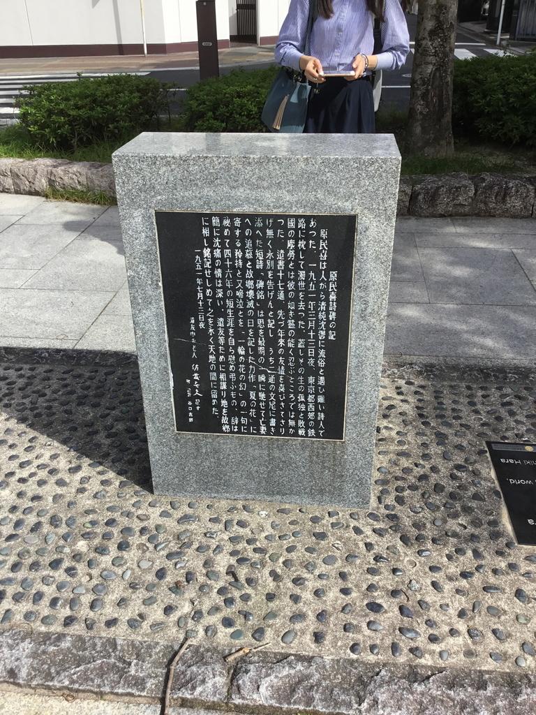 f:id:kannawadokusho:20181008225655j:plain