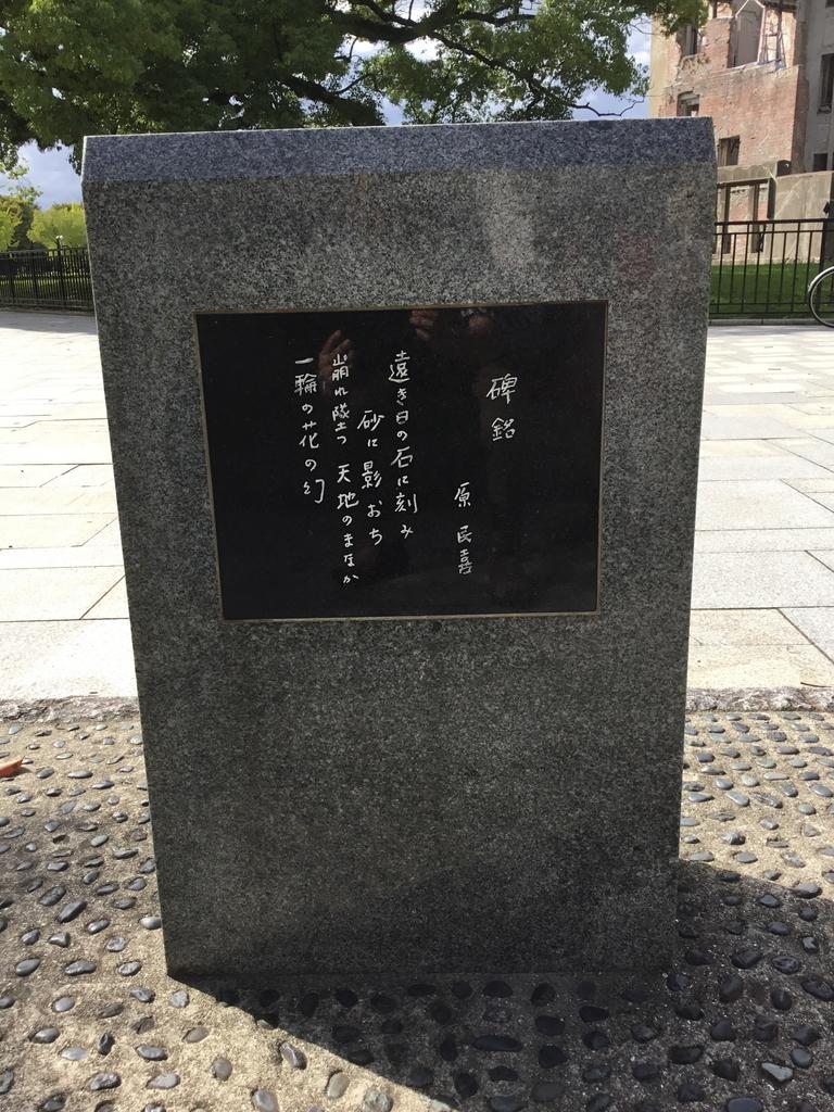 f:id:kannawadokusho:20181008225824j:plain